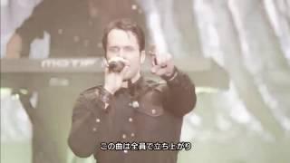 Kamelot - Revolution feat. Alissa White-Gluz (Live) [HQ] [PRO-SHOT]