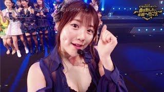 2017年4月8日SKE48全国ツアー(高知県立県民文化ホールオレンジホール)「1!2!3!4!ヨロシク!」スペシャルムービー