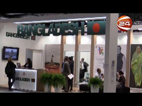 জলবায়ু সম্মেলন: উন্নয়নশীল ও ক্ষতিগ্রস্ত দেশগুলোর হতাশা