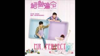 Absolute Boyfriend OST - Mr. Perfect - Fahrenheit