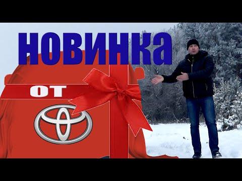 Toyota Proace Verso Минивен класса M - тест-драйв 2