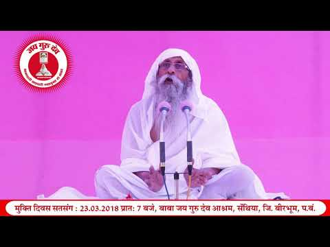 प्रेरक प्रसंग - चाणक्य की देश भक्ति - jai guru dev baba umakant ji maharaj