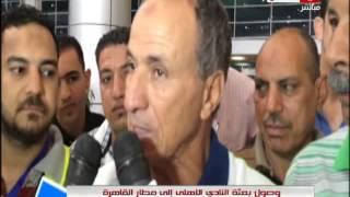 كورة كل يوم   فتحي مبروك: اقسم بالله مشفتش حاجة من مؤمن زكريا تحميل MP3