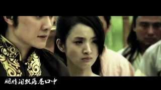 兰陵王MV - 冯绍峰林依晨【是我在做多情】