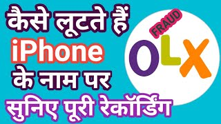olx ke chor - Free video search site - Findclip