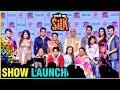 Chahat Pandey, Zaan Khan & Sarita Joshi | Humari B