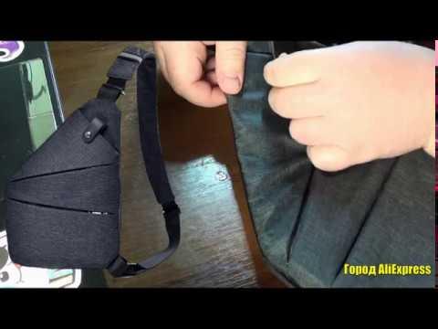 Модная мужская сумка-мессенджер нагрудная