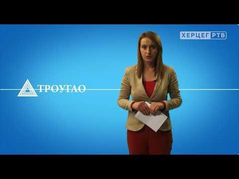 TROUGAO: Mostarski Srbi čekaju na svoja prava - Sedmočlana porodica Glogovac na pomoć (25.10.2017.)