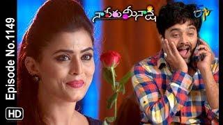 Naa Peru Meenakshi   8th November 2018   Full Episode No 1149   ETV Telugu