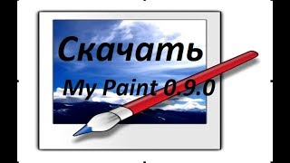 Как скачать get paint net   paint net 2017 download