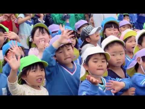 Tsukushi Kindergarten