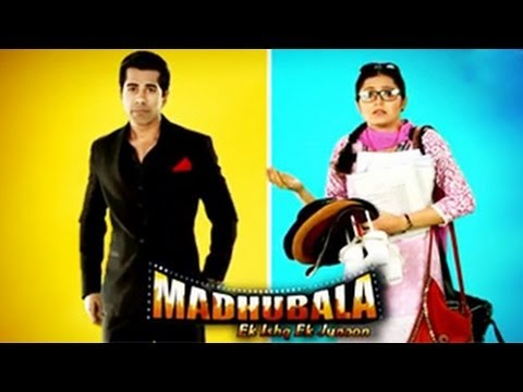 Download EXCLUSIVE UPCOMING TRACK In Madhubala -- Ek Ishq Ek Junoon 27th February 2014 FULL EPISODE HD Mp4 3GP Video and MP3