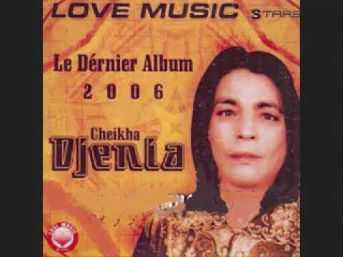 MP3 A CHEIKHA-DJENIA TÉLÉCHARGER