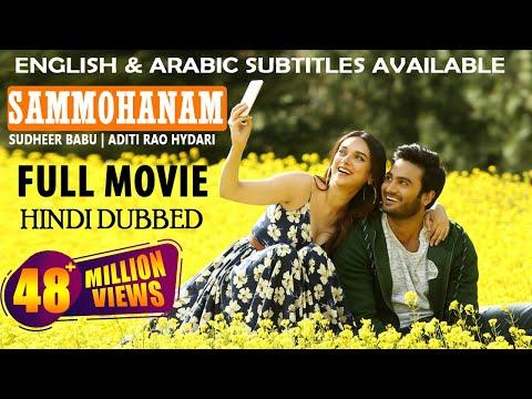 Sammohanam Full Movie 2019 Dubbed In Hindi With English Subtitles   Sudheer Babu, Aditi Rao Hydari