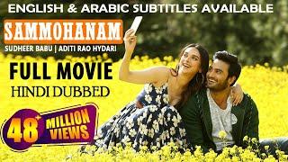 اغاني حصرية Sammohanam Full Movie Dubbed In Hindi   Sudheer Babu, Aditi Rao Hydari (English & Arabic Subtitles) تحميل MP3
