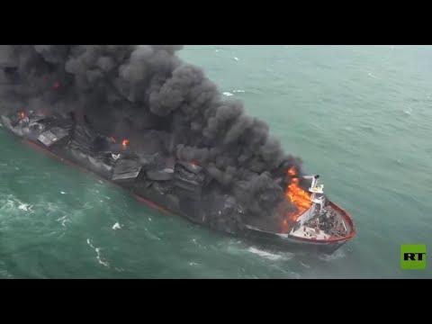 سريلانكا أمام كارثة بحرية بسبب احتراق سفينة - فيديو