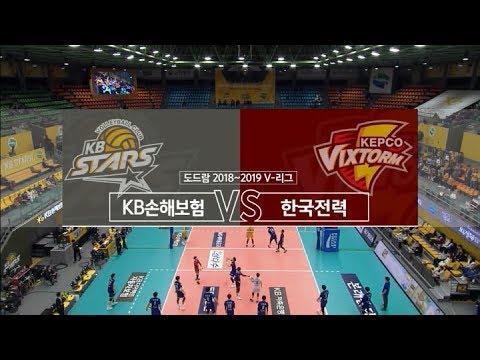 [V리그] KB손해보험 : 한국전력 경기 하이라이트 (02.28)