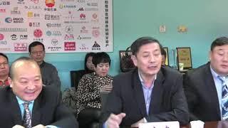 2019年李毅教授暢談兩岸統一模式  全程高能(上集)