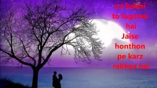 Tujhse naraz nahi zindagi by Amanat Ali lyrics