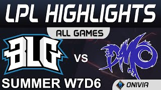 BLG vs DMO Highlights ALL GAMES LPL Summer Season 2020 W7D6 Bilibili Gaming vs Dominus Esports by On
