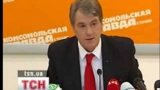 Ющенко обізвав Тимошенко БОМЖЕМ 2009.11.11.avi