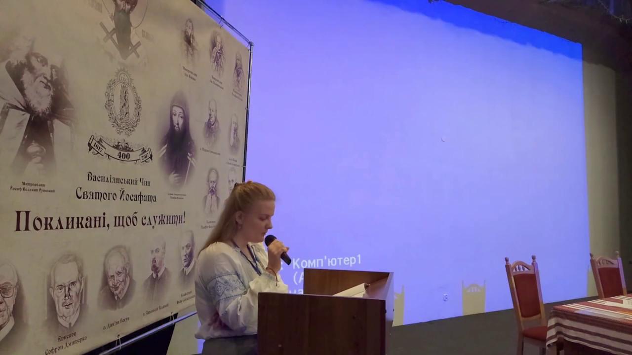Богдана Тараніна: «Видання ЧСВВ вконтексті київського поліконфесійного інтелектуального простору»