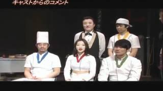 韓流エンタメ「NANTA」凱旋来日復興イベントにも緊急出演!