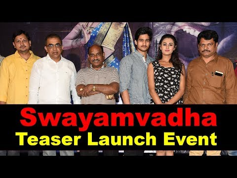 Swayamvadha Movie Teaser Launch Event