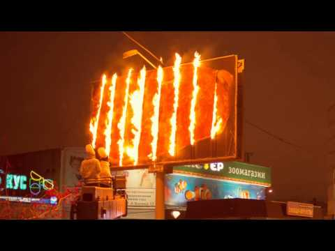 A Giant Flaming Billboard Is The Best Way To Advertise A Steak House