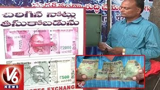 Special Story On Damaged Currency Notes Business In Hyderabad | V6 News