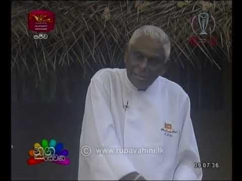 Nugasewana Iwum Pihum  2019-05-03   Rupavahini