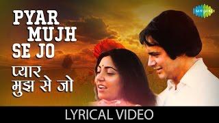 Pyar Mujhse Jo Kia with lyrics | प्यार   - YouTube