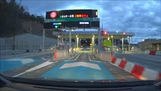 新名神高速道路神戸JCT~川西IC