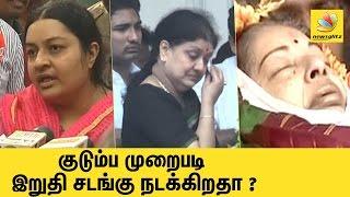 Jayalalitha Niece Deepa Jayakumar Pays Tribute To Her At Rajaji Hall  Amma Death
