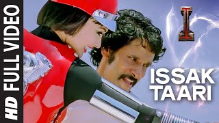 Issak Taari Video Song - I