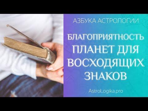Вакансии эзотерика астрология