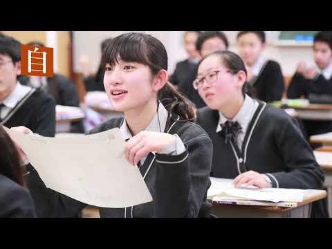 【学校紹介動画】神戸龍谷中学校ー「育つ!育てる!!神戸龍谷」青谷学舎での一日―