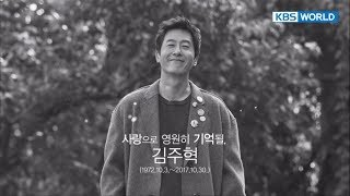 2Days & 1Night Season3 : The late actor Kim JooHyuk. May he rest in peace.[ENG/THAI/2017.11.12]