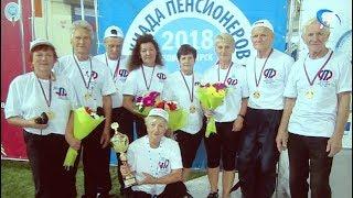 Новгородские пенсионеры впервые взяли золото на всероссийской спартакиаде
