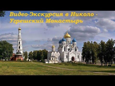 Икона нечаянная радость в москве в каких храмах