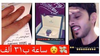 فارس مصدوم من سعر الهدية الي وصلته •• شوفوا ردة فعله & 😍🎁