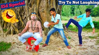 Must Watch New Funny😝😝Comedy Videos 2019, Episode- 75 || Funny Videos || #myfamily