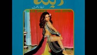 تحميل اغاني Mohamed Mike Hegazi محمد حجازي مايك - Nouni (1979) نوني MP3