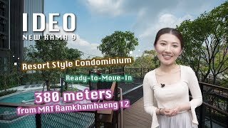 Video of IDEO New Rama 9