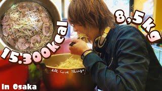 大阪遠征編大食い→大鍋らーめん麺増し2,5kg⬆︎をあいすべきものすべてにで食べた。EatingEnigmaticGiantRamen
