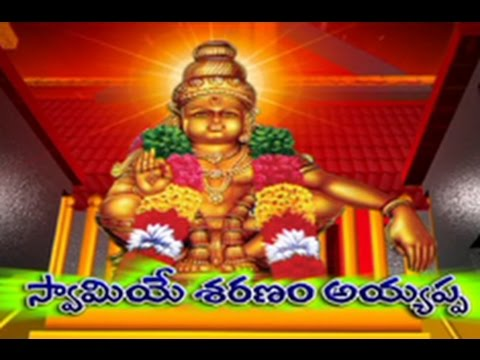 Significance of Ayyappa Mala Deeksha and Rules - Swamiye Saranam Ayyappa - Episode 01