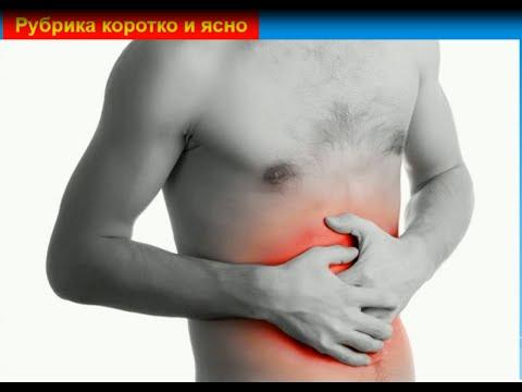 Калган от цирроза