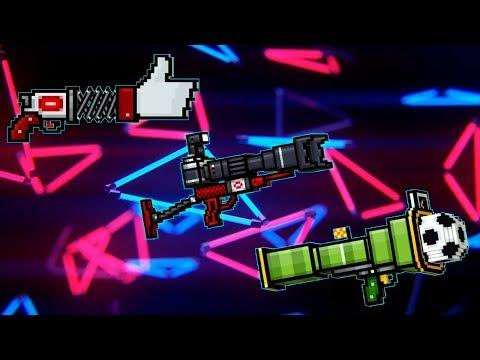 Like Launcher + Snap Attacker + Football Cannon (Pixel Gun 3D)