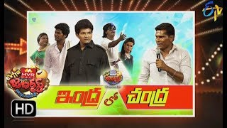 Extra Jabardasth 3rd August 2018   Full Episode   ETV Telugu