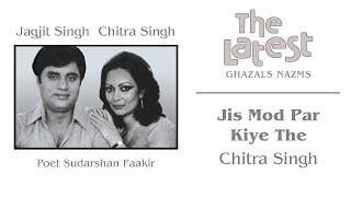 Jis Mod Par Kiye The | Jagjit Singh & Chitra Singh | Official Song